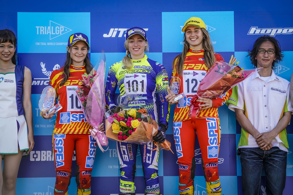 FIM TRIAL 2018 Motegi Podium