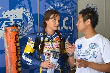 Moriwaki Team - SUZUKA 4 Hours 2015