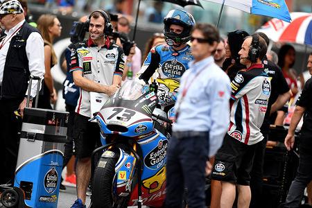 2017 FIM Grand Prix World Championship - Mugello (ITA)